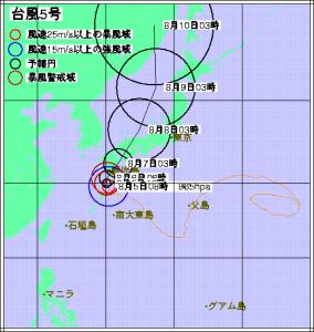 台風5号進路予想(8月5日8時現在)