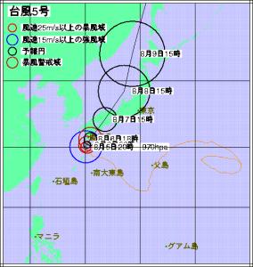台風5号進路予想(8月5日20時現在)