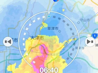 アメミル雨雲レーダー画像(8月18日6時40分)