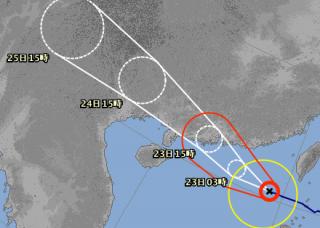 台風13号進路予想(8が22日15時現在)