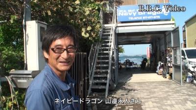 バスボート整備の神様(YouTubeムービー)