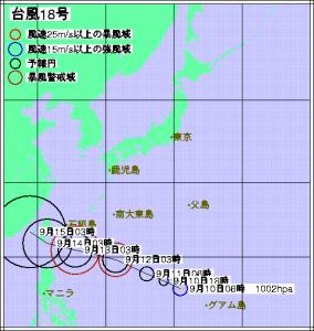 台風18号進路予想(9月10日6時現在)