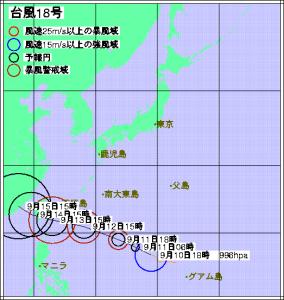 台風18号進路予想(9月10日18時現在)