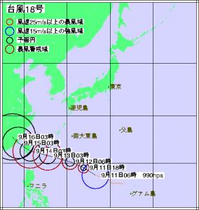 台風18号進路予想(9月11日6時現在)