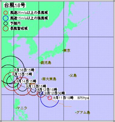 台風18号進路予想(9月11日18時現在)