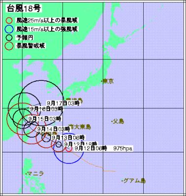 台風18号進路予想(9月12日6時現在)