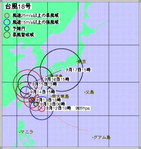 台風18号進路予想(9月12日18時現在)