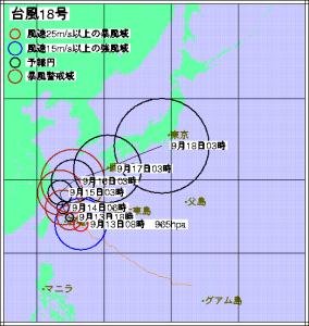 台風18号進路予想(9月13日8時現在)