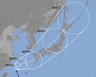 台風18号進路予想 拡大(9月14日8時現在)