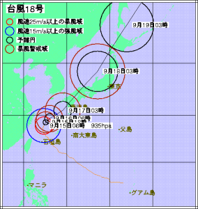 台風18号進路予想(9月15日6時現在)