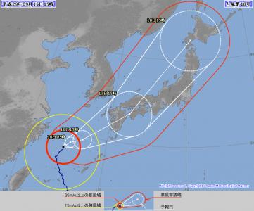 台風18号進路予想(9月15日15時現在)拡大