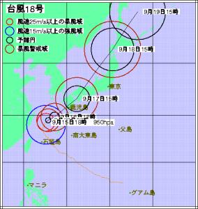 台風18号進路予想(9月15日18時現在)