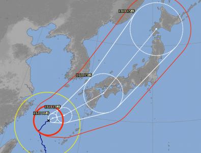 台風18号進路予想(9月15日18時現在)拡大
