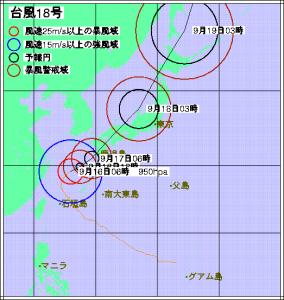 台風18号進路予想(9月16日6時現在)