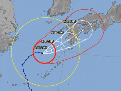 台風18号進路予想(9月16日15時現在)拡大