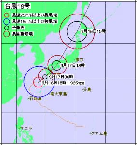 台風18号進路予想(9月16日18時現在)