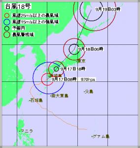 台風18号進路予想(9月17日8時現在)