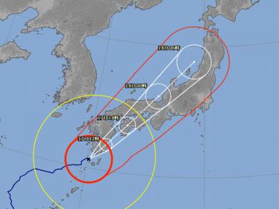台風18号進路予想(9月17日8時現在)拡大