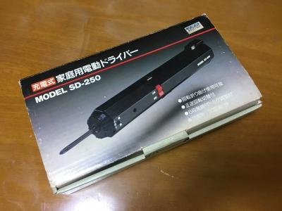 家庭用電動ドライバー 1000円