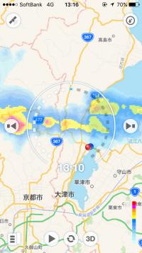 アメミル雨雲レーダー画像(7月2日13時10分)