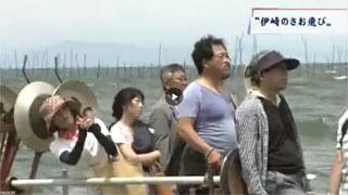 伊崎の棹飛びで放送事故