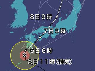 台風5号進路予想(8月5日11時現在)