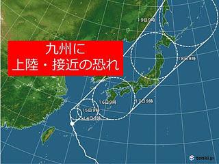 台風18号進路予想(9月14日9時現在)