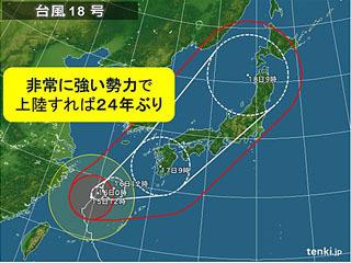 台風18号進路予想(9月15日15時現在)