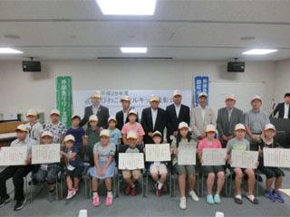 びわこルールキッズ平成28年度表彰式