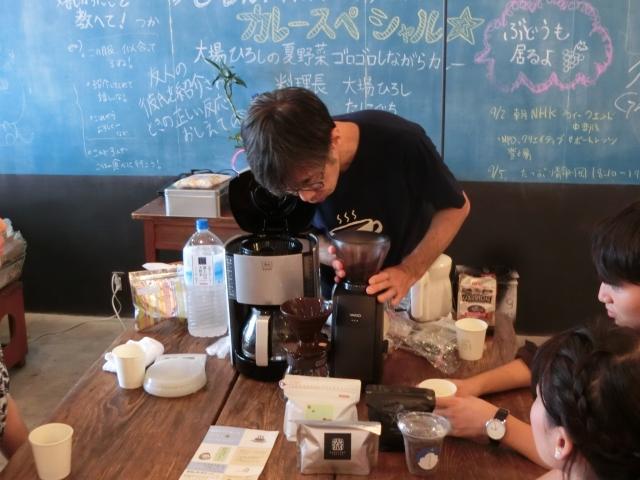 20170903コーヒー講座 (2)