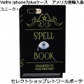 SPELL BOOK 3D IPHONE 7 plus CASE (6)1