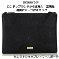 BLACK SNAKE DUO BAG (9)