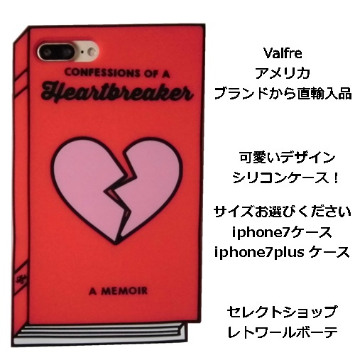 HEARTBREAKER CONFESSIONS 3D IPHONE 7 PLUS CASE (4)11