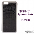 Rauber iPhone 6 Case Kroko (1)