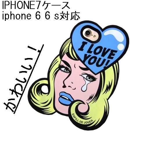 GIRLS TALK IPHONE 7 CASE (3)