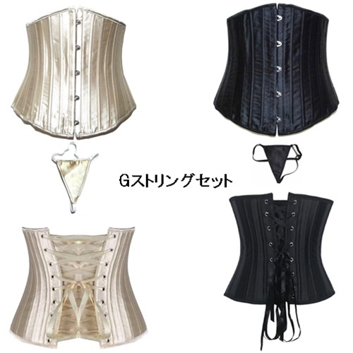 24 Steel Boned Waist Training Underbust Corset (5)