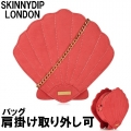 CORAL SHELL CROSS BODY BAG1111