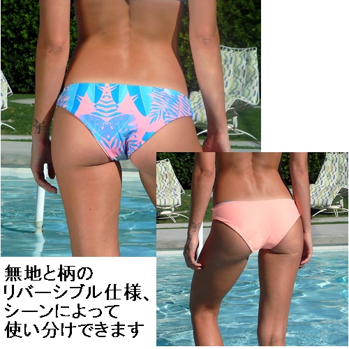 FULL COVERAGE BIKINI BOTTOM PEACH PUFF (6)11