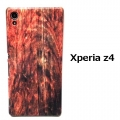 wood XPERIA Z4 CASE (3)1