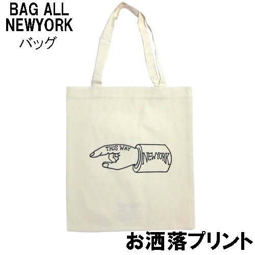 NEW YORK HAND TOTE (3)111