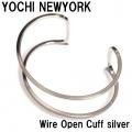 Wire Open Cuff silver (4)1111