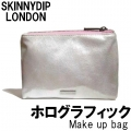 Pearlescent Make Up Bag (6)1