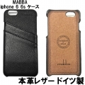 iPhone 6 Ledercase schwarz11