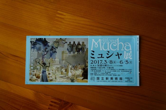 ミュシャ展8585