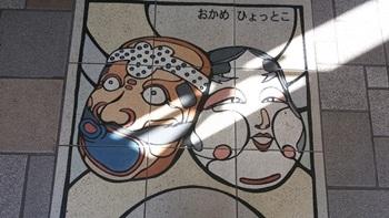 姫路小溝商店街床絵 (2)