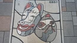 姫路小溝商店街床絵 (3)