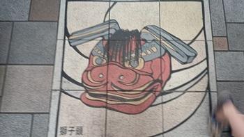 姫路小溝商店街床絵 (7)