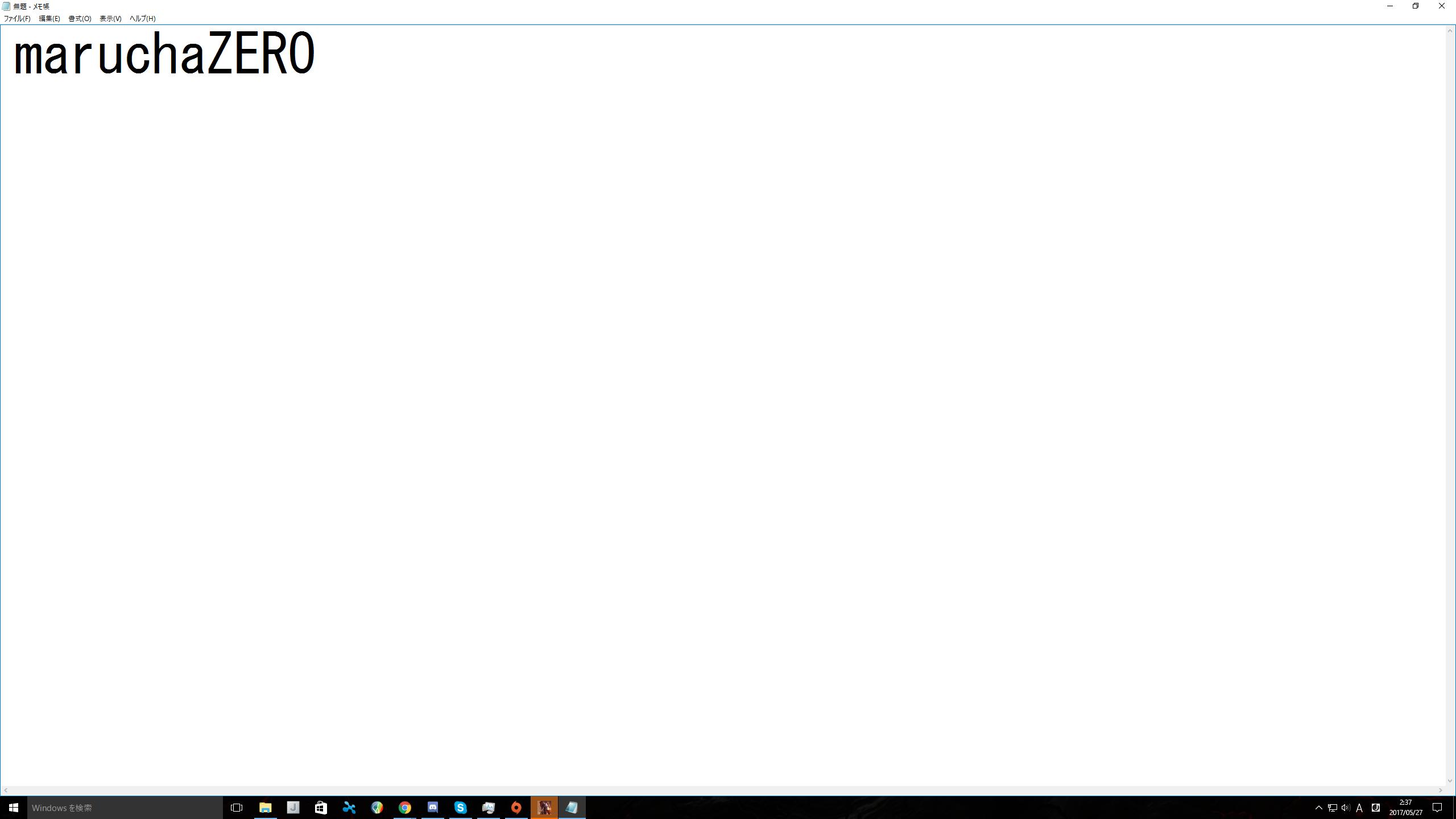 Desktop 12