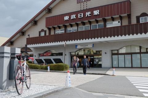 02東武日光駅