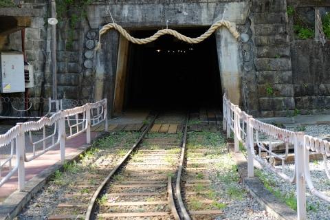 41採掘現場への入り口